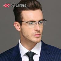 亿超 近视眼镜框男款眉线框纯钛商务光学镜架可配镜 FG80042