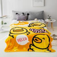 LOVO家纺 DONG DUCK-VSQ022快乐的一天法兰绒毯子