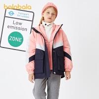 【2件6折:280.8】巴拉巴拉女童冬�b棉服�和�棉衣2020新款童�b中大童三合一�_�h衣潮