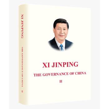 XI JINPING THE GOVERNANCE OF CHINA Ⅱ 习近平谈治国理政(第二卷)英文精装本(团购致电:400-106-6666转6)