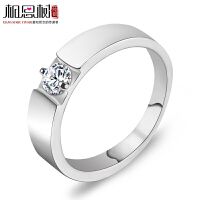 相思树 925纯银镀白金男士戒指 时尚仿真钻戒个性简约食指可刻字指环