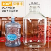中式磨砂高硼硅酒瓶密封罐酒坛子泡酒玻璃瓶家用5斤10斤加厚 100斤装 加厚耐热玻璃 磨口密封 送酒吊