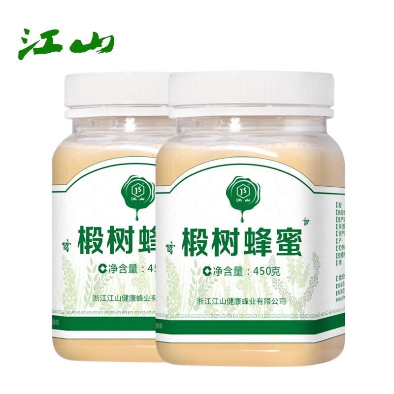 江山牌 椴树蜜 椴树蜂蜜 长白山 结晶蜜 450g*2瓶 采集长白山椴树蜜 结晶蜜 白蜜