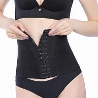 无痕收腹带束腰绑带减肚子瘦腰束身带束腹塑腰带塑身衣薄款女