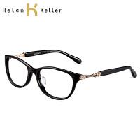 海伦凯勒近视镜眼镜架女 艺术臻宝系 配镜套餐 H9004