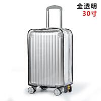 行李箱保护套透明水杆箱皮箱尘罩20/24/26/28/30寸 30寸 (仅保护套,不包含行李箱,慎拍)