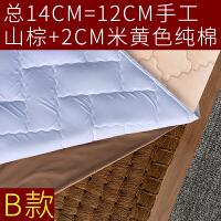 棕垫床垫硬棕榈儿童全山棕床垫护脊椎天然手工无胶1.5定制1.8