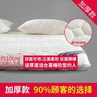 榻榻米床垫1.5m米学生单双人宿舍加厚床褥子软垫海绵垫被垫子家用