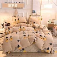 珊瑚绒四件套学生宿舍床上用品双面绒法兰绒加厚保暖床单被套冬季 杏色 菠萝蜜