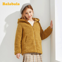 巴拉巴拉女童棉服儿童棉衣2019新款春季童装外套中大童羊羔毛棉袄