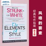 【现货】英文原版 风格的要素 第四版 The Elements of Style, Fourth Edition 新版
