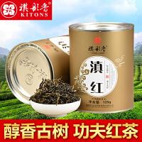 祺彤香茶叶 云南滇红 新茶 云南红茶韵境系礼盒装 125g
