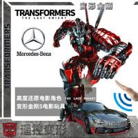 遥控变形金刚5玩具汽车人漂移声控感应超大模型机器人男孩