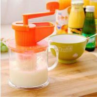 手动豆浆机 手摇豆浆机 Q版榨汁器 手工榨汁机 豆浆器