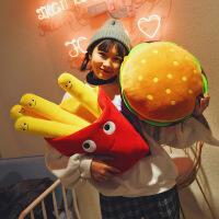 【家装节 夏季狂欢】包薯条毛绒玩具吃货零食包抱枕玩偶少女心情人节创意礼物女生