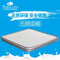 商场同款天然椰棕儿童床垫1.2/1.5米床床垫3E椰梦维乳胶床垫可折叠硬棕垫 环保3E椰梦维床垫