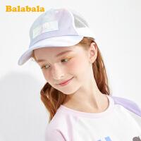 巴拉巴拉女童帽子韩版夏2020新款学生遮阳帽扎染棒球帽网眼透气潮