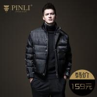 PINLI品立秋季新款男装棉服立领青年潮流棉衣外套B183605400