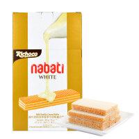 【当当海外购】印尼进口 零食丽芝士纳宝帝nabati香草味威化饼干 威化200g*3盒