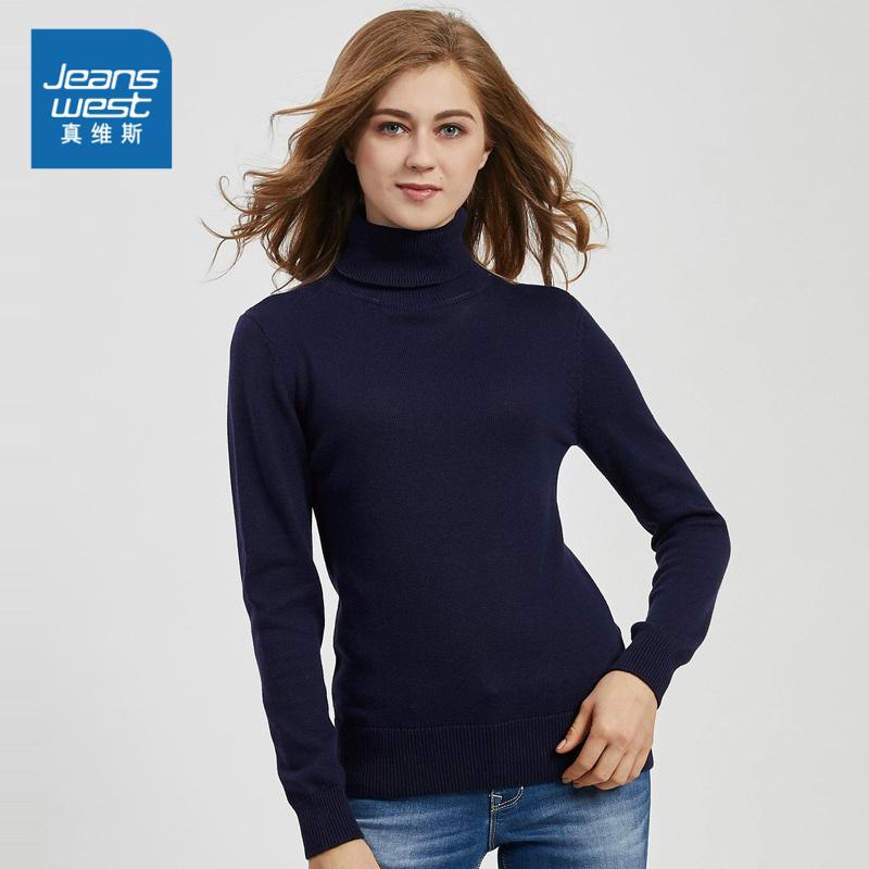 [2件4折价:46.4元]真维斯针织衫女2018冬装新款女士高领修身纯色毛衣小清新线衫潮高翻领修身型长袖毛针织衫