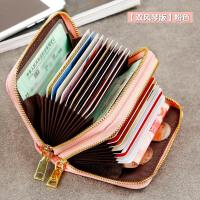 双拉链大容量多卡位风琴卡包女式卡夹套男士零钱包驾驶证套 粉