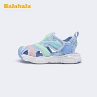 巴拉巴拉官方童鞋儿童凉鞋女男童鞋子沙滩鞋驱蚊小童2020新款夏季