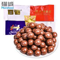 【满减】百诺英式麦丽素牛奶巧克力25g休闲小吃(代可可脂)