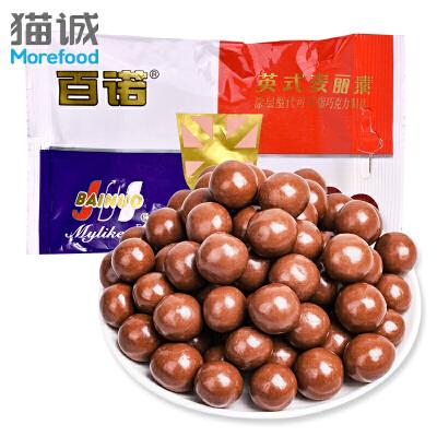 百诺英式麦丽素牛奶巧克力25g休闲小吃(代可可脂)