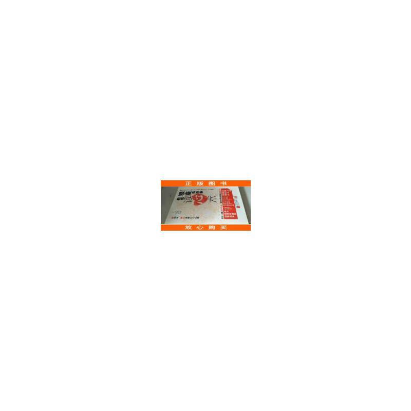 【二手旧书9成新】银座妈妈桑教你读心术望月明美 著 / 江苏文艺出版社 【正版现货,下单即发,注意售价高于定价】