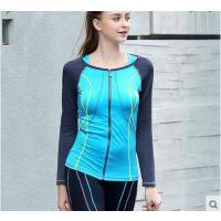 专业瑜伽服跳操服大码弹力修身长袖上衣跑步运动健身服女上衣