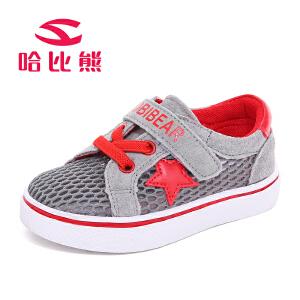【79元两件包邮】哈比熊童鞋夏款男童网鞋透气男孩休闲鞋儿童运动鞋宝宝网面鞋子