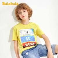 【3件4折价:51.96】巴拉巴拉童装儿童短袖T恤夏装纯棉印花2020新款男童中大童打底衫