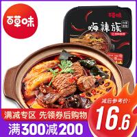 【百草味-红油钵钵鸡345g】麻辣川味即食方便懒人小火锅