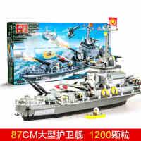 邦宝1200粒拼装巡洋舰 塑料益智拼插积木玩具航母军事模型