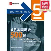 AP美国历史500题【新东方专营店】