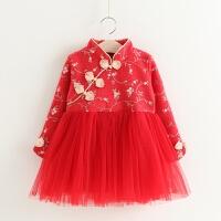 童装裙子中国风加绒厚款长袖连衣裙女童刺绣花朵公主裙毛呢旗袍裙