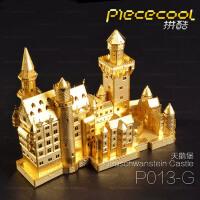 爱拼 金属DIY拼装模型3D立体建筑拼图 天鹅堡 黄铜版 不锈钢版 金色 银色
