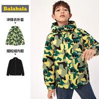 巴拉巴拉儿童棉衣男童棉服2019新款秋冬中大童外套冲锋衣两件套潮