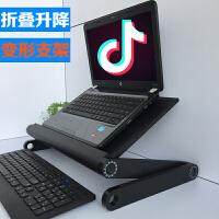 笔记本支架折叠升降增高垫电脑桌面散热器底座护颈椎站立办公托架
