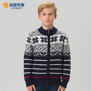 男童加厚保暖毛衣拉链开衫2018新款秋冬装中大儿童雪花条纹羊毛衫