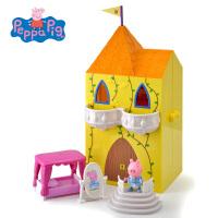 【满199立减100】小猪佩奇peppapig粉红猪小妹佩佩猪过家家玩具佩奇公主魔塔套装