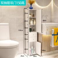 【家装节 夏季狂欢】卫生间置物架壁挂洗手间厕所马桶浴室收纳柜用品用具落地