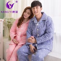 香港康谊冬季情侣睡衣加厚男女家居服保暖针织棉夹棉睡衣棉袄套装