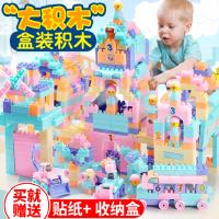 儿童拼装�犯呋�木玩具插益智力1-2-3-6周岁大颗粒7-8-10男女孩子