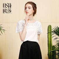欧莎2017夏装新款蕾丝拼接 百搭 简约 雪纺衫女S117B17047