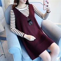 港味套装女春装2018新款韩版中长款背心裙两件套毛衣套装裙时尚潮