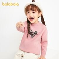 【3件4折价:60】巴拉巴拉女童毛衣冬宝宝针织衫小童套头毛衫洋气百搭女