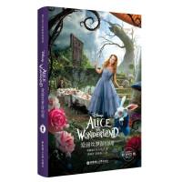 迪士尼大电影双语阅读・爱丽丝梦游仙境(附赠正版原声DVD电影大片)