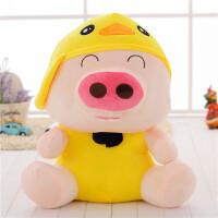麦兜龙猫熊猫黄人公仔麦兜猪猪猪玩偶布娃娃毛绒玩具 生日礼物女