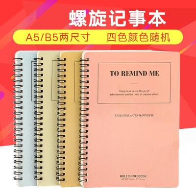 螺旋本4本A5笔记本60页彩线圈本练习本子学生文具 颜色* 备注无效 一本60页
